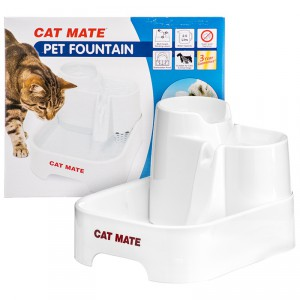 Cat Mate Pet Fountain - what's in the box
