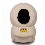 Automatic Litter Boxes - Cool Stuff For Cats Cat Product Guide to Cat Litter Box Furniture