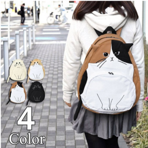 cool backpacks for back to school. Cute kitty junior students schoolbag